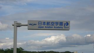 image-20120831午後014621.png